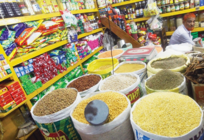 Inflation to hit 25 % in coming years