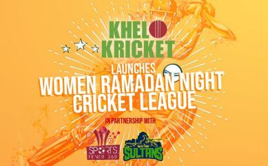 Khelo Kricket and Sportsfever360 to host women tournament