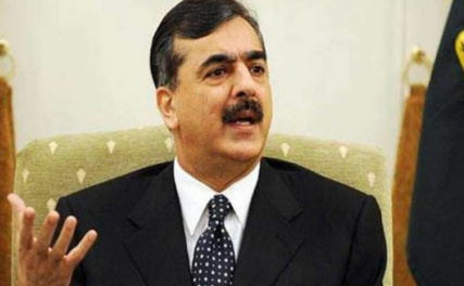 PTI Govt to probe Gilani and Pervaiz Ashraf's spending on foreign trips