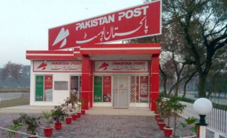 The revenue of Pakistan Post surged by 70% in PTI Govt