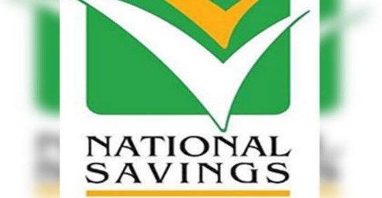 Finance Division to hire regular DG National Savings
