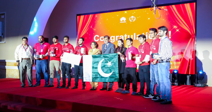 Huawei's investment in developing ICT talent is enabling Pakistan to upgrade its IT industry